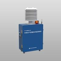环境空气质量自动监测系统(微型)